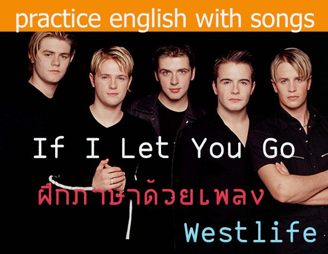 If_I_let_you_go_Westlife_practice_english_with_Songs